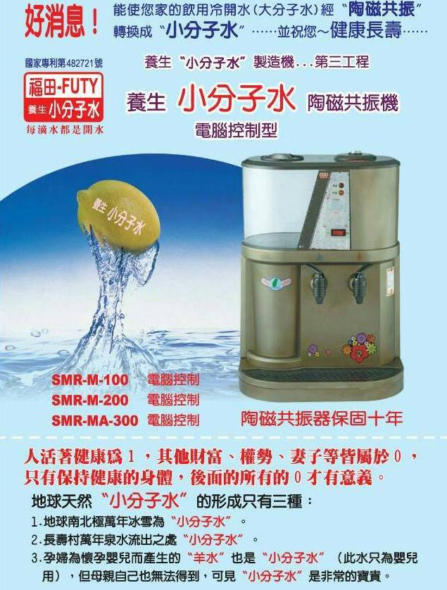 03Join the business and become a small molecule water pottery MRI machine M-150 distributor
